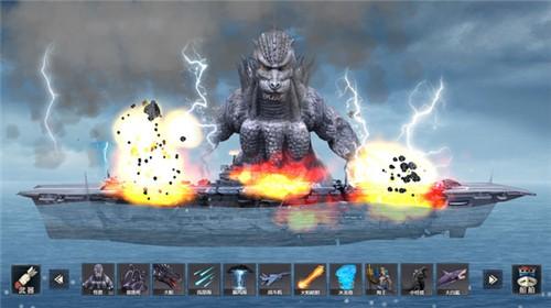 怪兽之王毁灭模拟截图1
