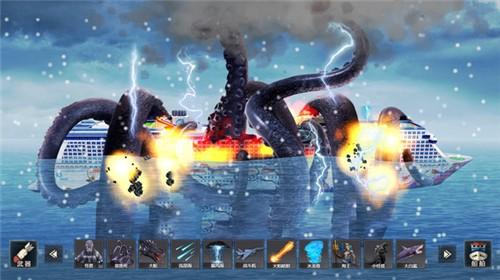 怪兽之王毁灭模拟截图2