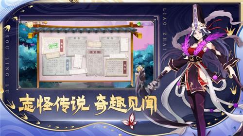 古仙域界截图2