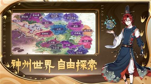 古仙域界截图1
