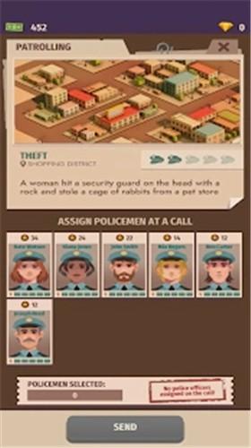 警察局警察公司大亨截图2