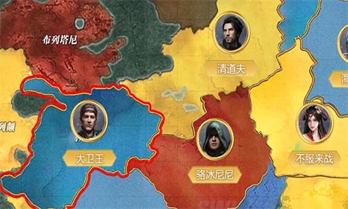 罗马文明截图2