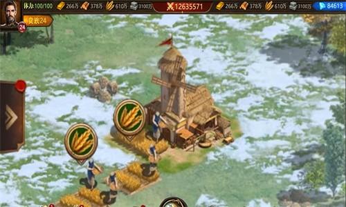 罗马文明截图1