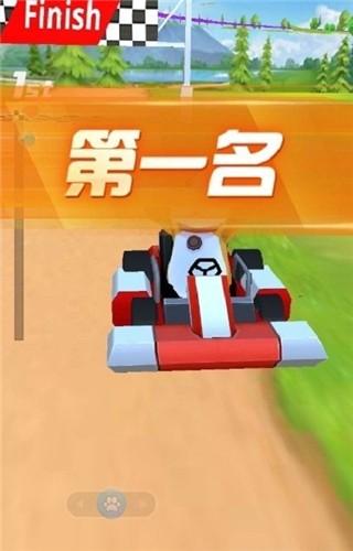 动物赛车截图2