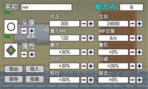二班武斗大会截图3
