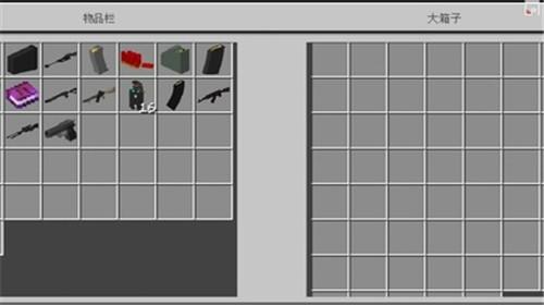 我的世界惊变100天枪械模组截图3