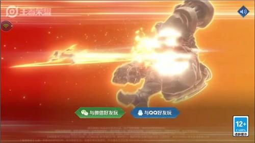 王者荣耀云游戏免费版截图3