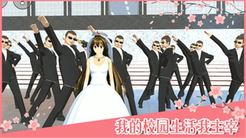 樱花校园模拟器1.038.77英文版截图3