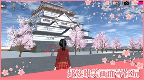 樱花校园模拟器1.038.74英文版截图2