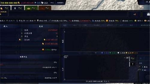 中华上下五千年2截图1