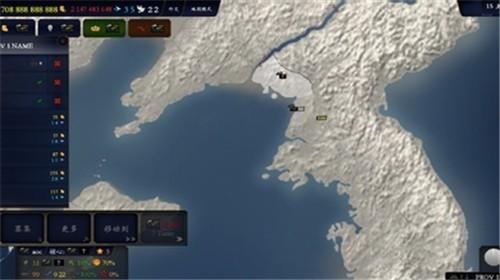 中华上下五千年2截图2