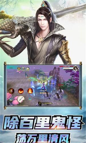 剑羽神魔录截图2