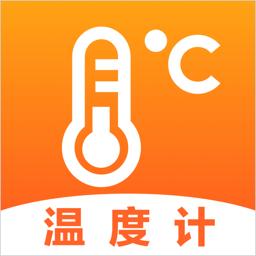 天气温度计