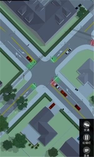 路口控制器截图5