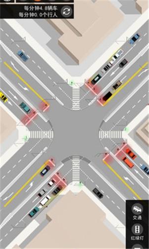 路口控制器截图1