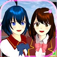 樱花校园模拟器1.038.77最新版