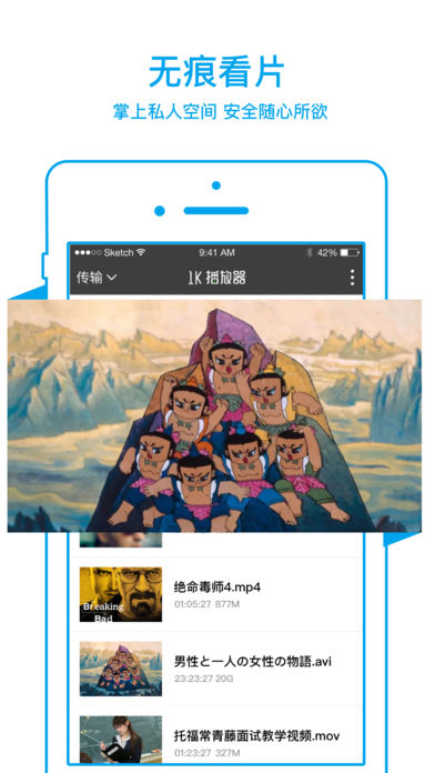 嘟嘟影音app截图4