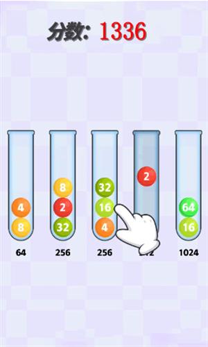 球你排好序截图2