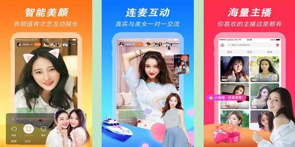 梨花直播间app最新版本推荐