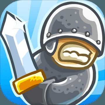 王国保卫战苹果版