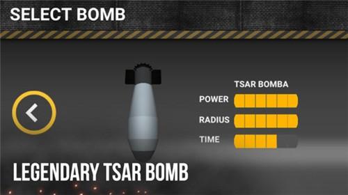 核弹模拟器地图版截图2