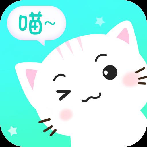 龙拳猫语翻译器