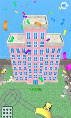 集合建筑截图3