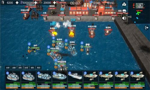 卫海战争截图2