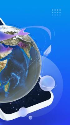 全球街景3D高清地图截图3