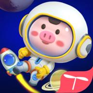 桃子猪太空3D百科