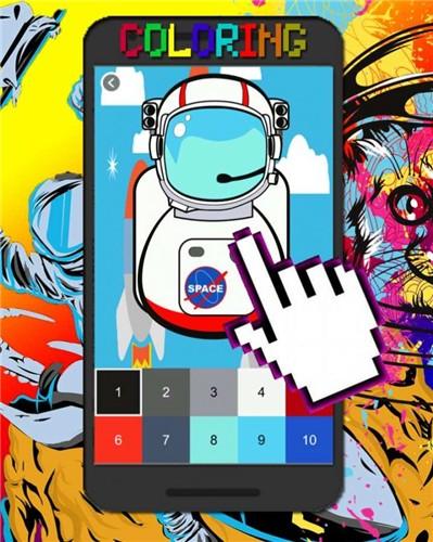 宇航员太空像素艺术截图2