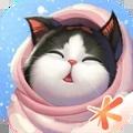小猫爱消除