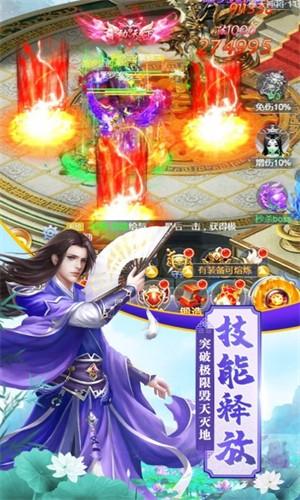 九州神云截图3