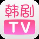韩剧TV旧版本