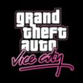GTA罪恶都市重制版