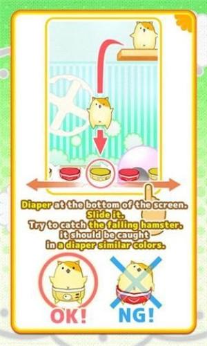 仓鼠爱吃瓜截图2