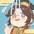 皇帝模拟器我的江山我做主