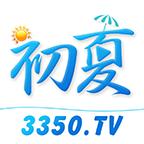 初夏3350TV