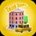 出租车公司模拟城市