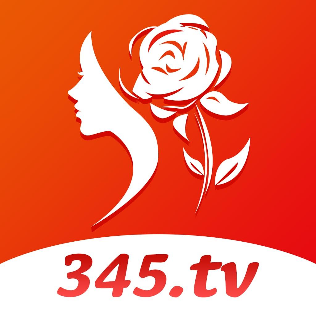 345tv玫瑰