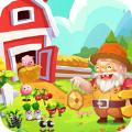 我的农场种地种菜