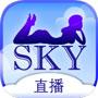 Sky直播994tv
